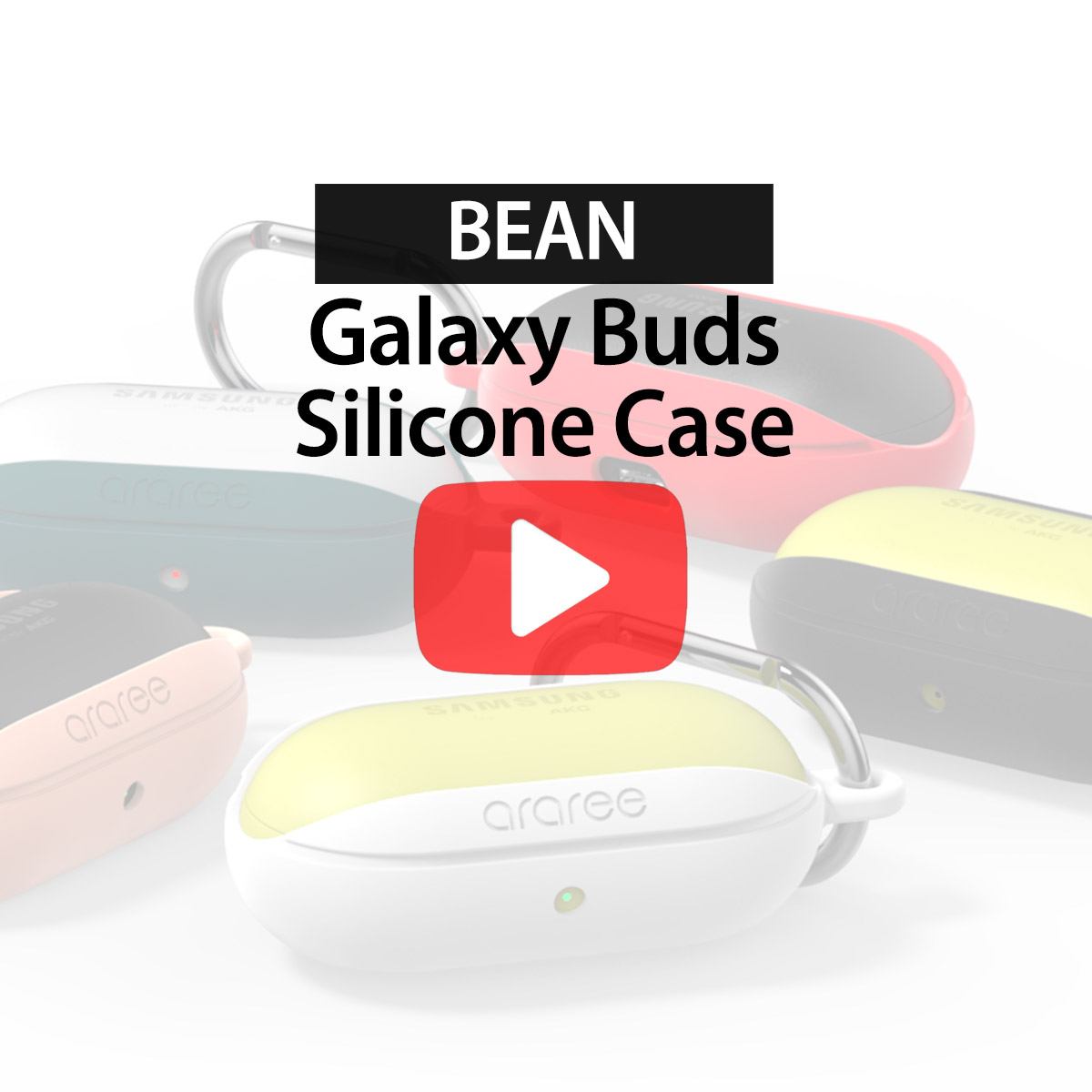 [araree] Galaxy Buds Silicone Case, Bean